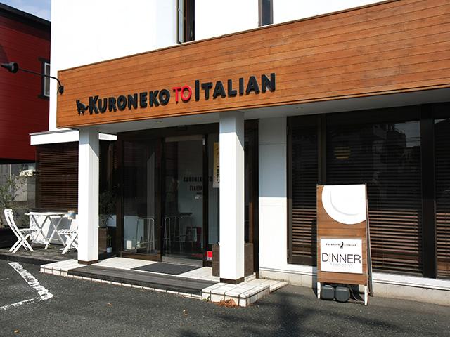kuroneko to italian