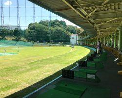 西山ゴルフセンター