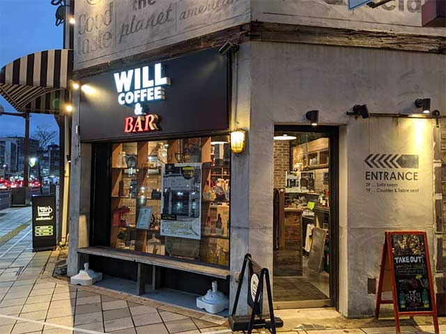 Will coffee&bar